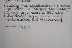 13.-Złota-Księga_10-lecie-liceum_I-Zjazd