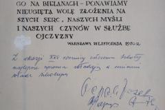 22.-Złota-księga_25-lecie-liceum